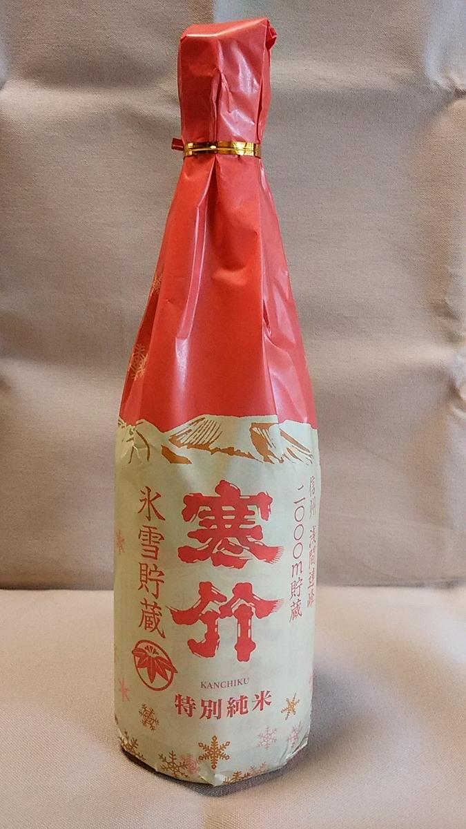 f:id:satoyamanekokun:20210627204750j:plain