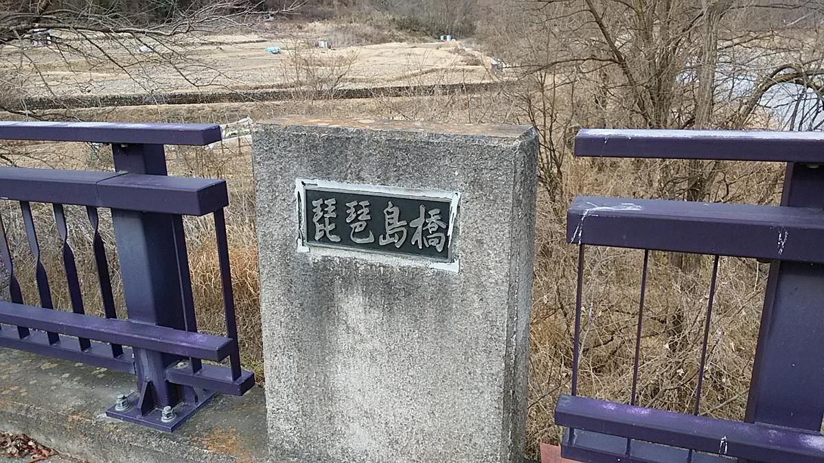 f:id:satoyamanekokun:20211017172726j:plain
