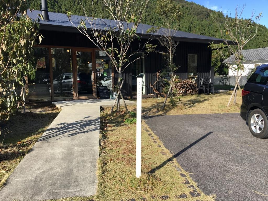 f:id:satoyoshi31044:20171114200057j:plain