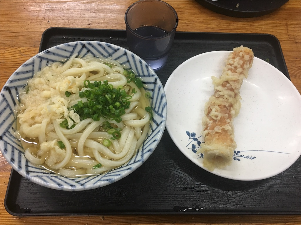 f:id:satoyoshi31044:20180503213313j:image
