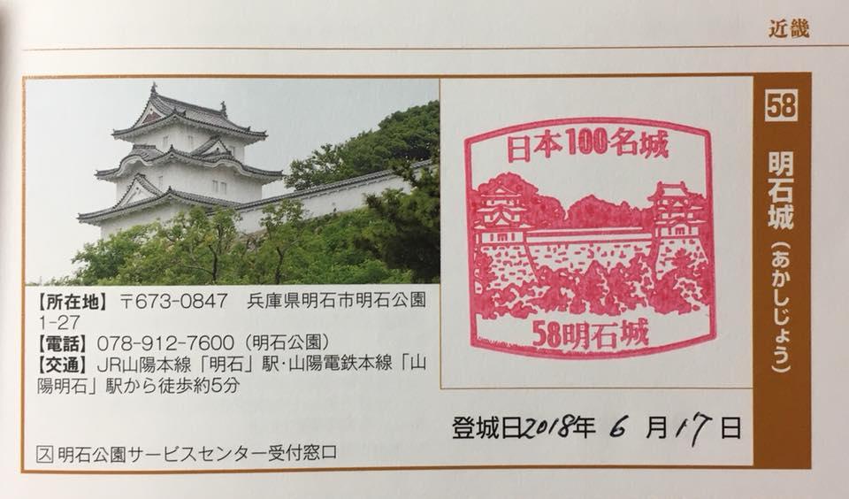 f:id:satoyoshi31044:20180619191553j:plain