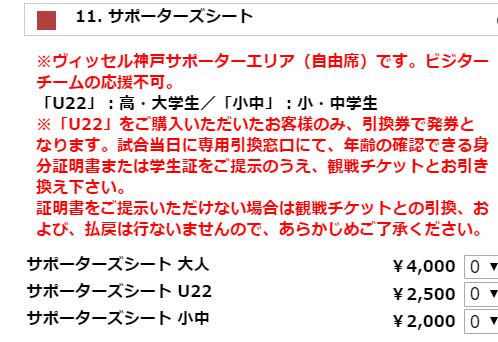 f:id:satoyoshi31044:20190127181621p:plain