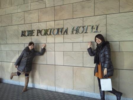 f:id:satoyui:20111218111601j:image