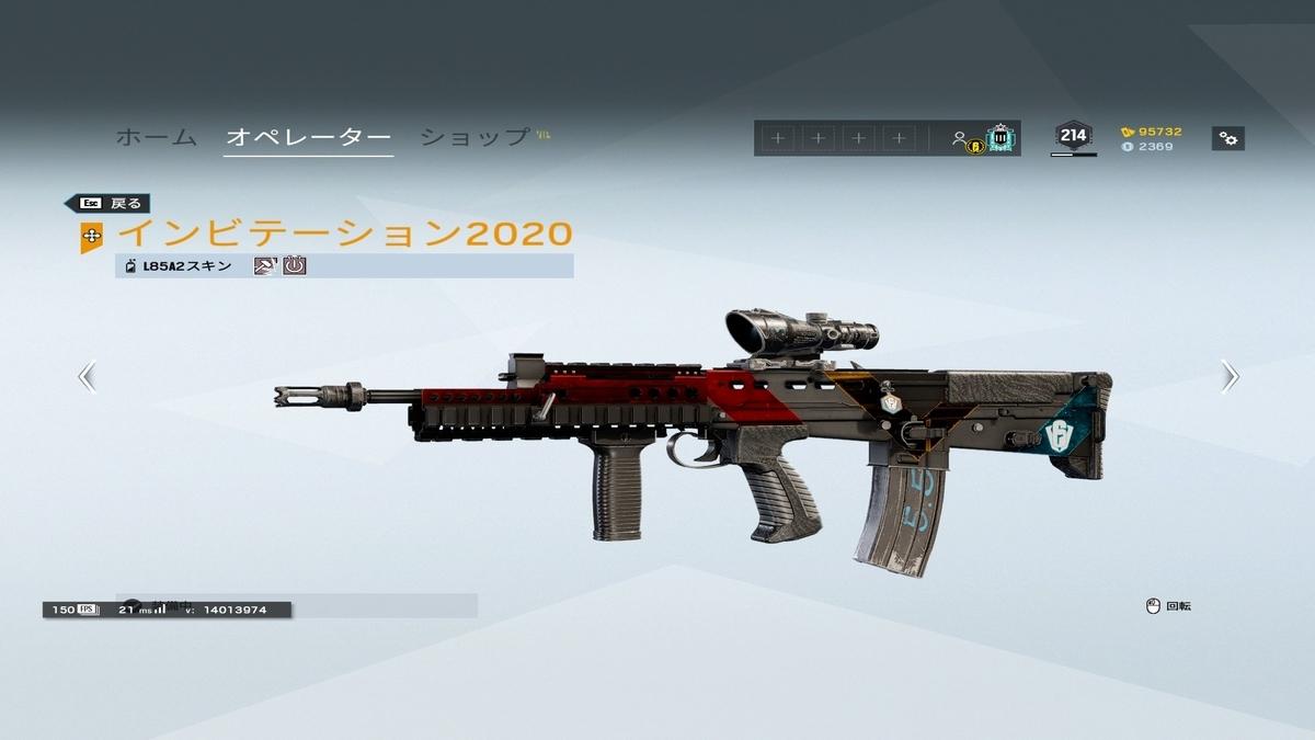 f:id:satoyuma25sai:20200220014850j:plain