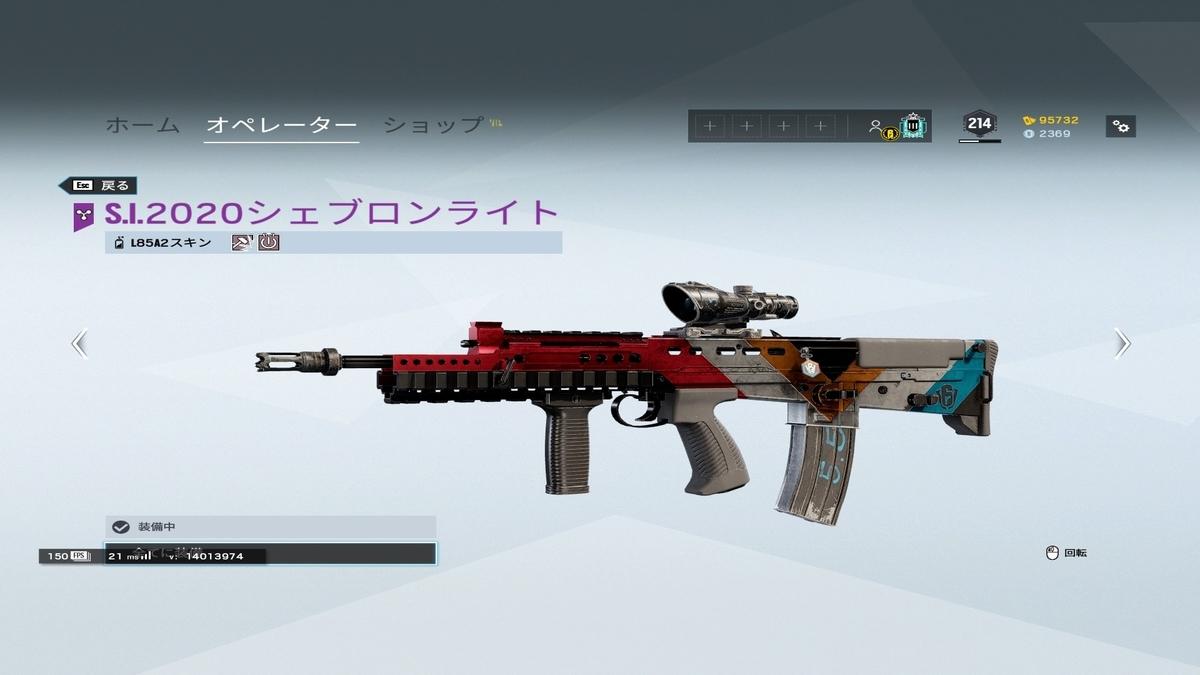 f:id:satoyuma25sai:20200220014857j:plain