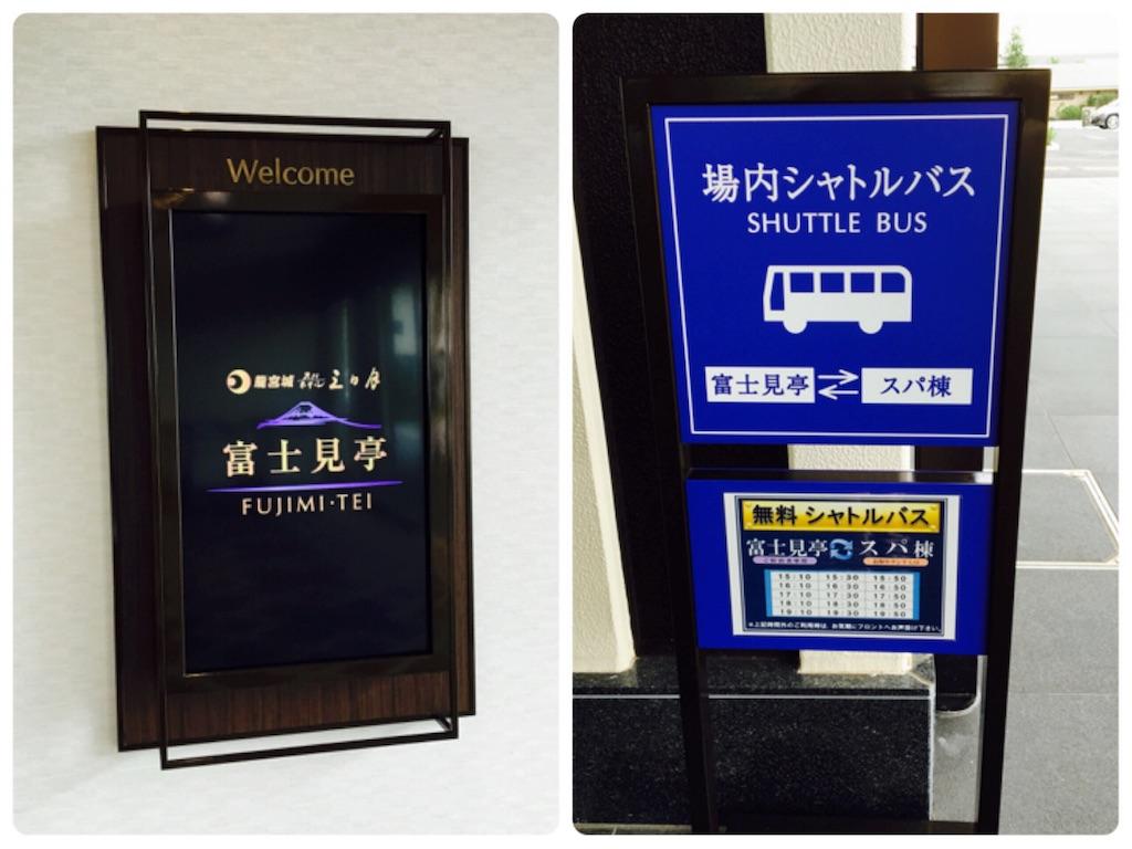 f:id:satoyumi10020908:20160712092954j:plain