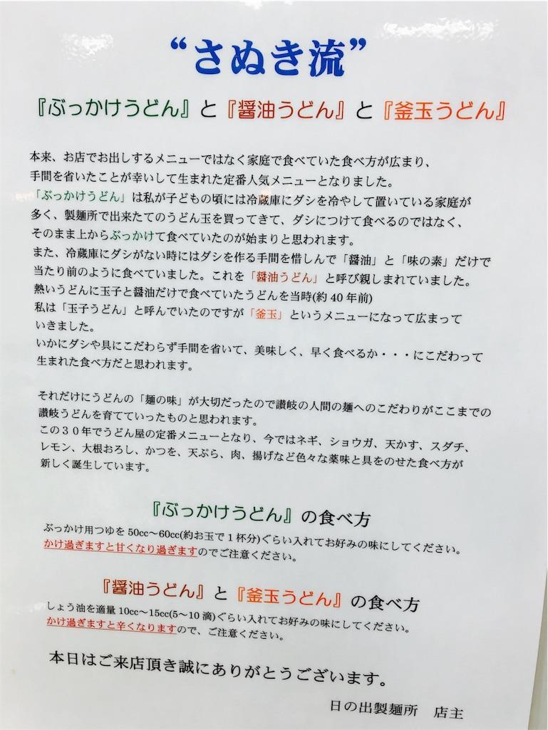 f:id:satoyumi10020908:20160806113806j:plain
