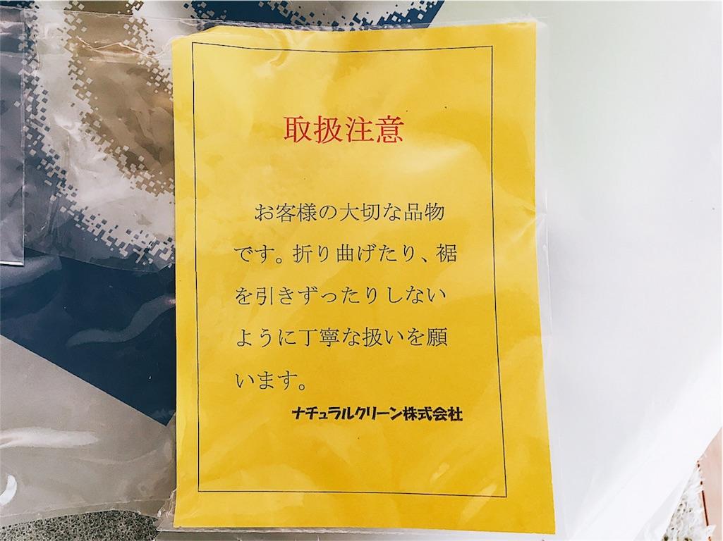 f:id:satoyumi10020908:20160825122519j:plain
