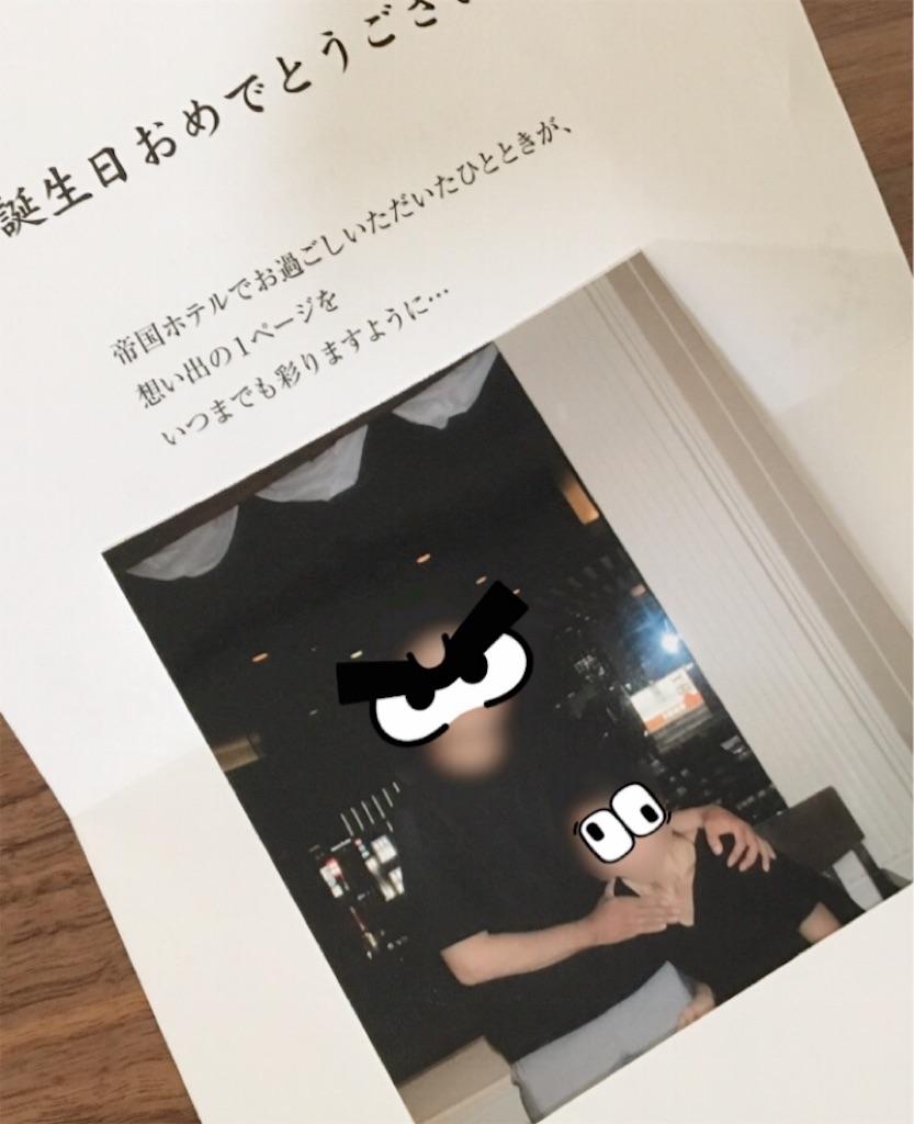 f:id:satoyumi10020908:20161025095800j:plain