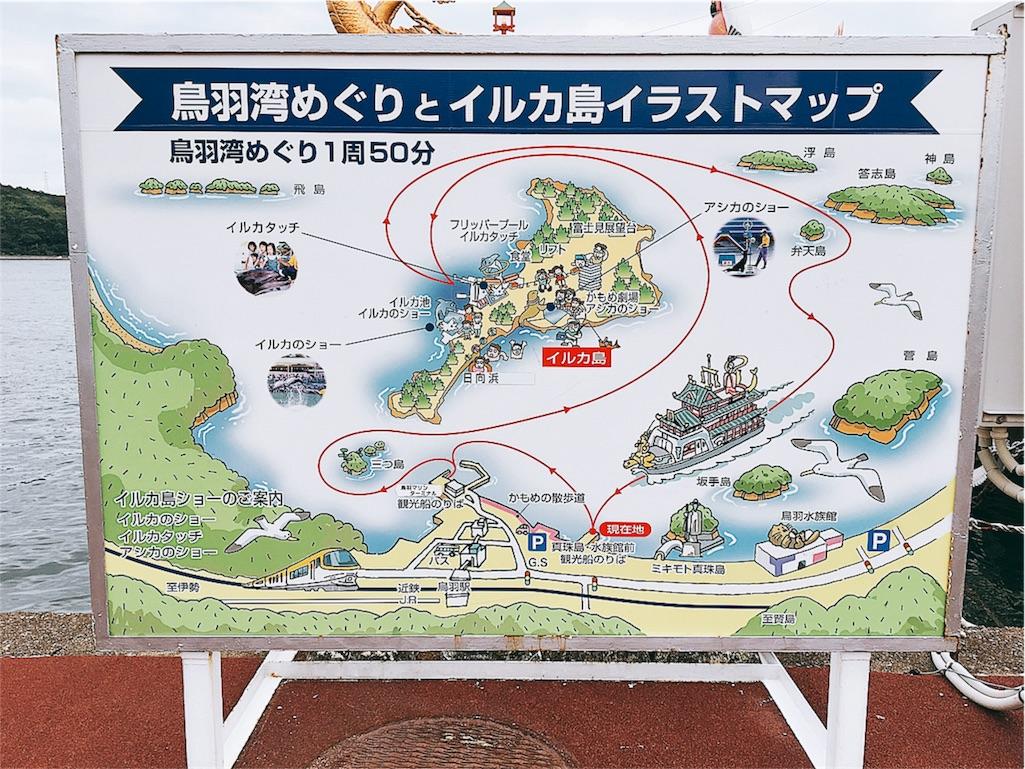f:id:satoyumi10020908:20161027110741j:plain