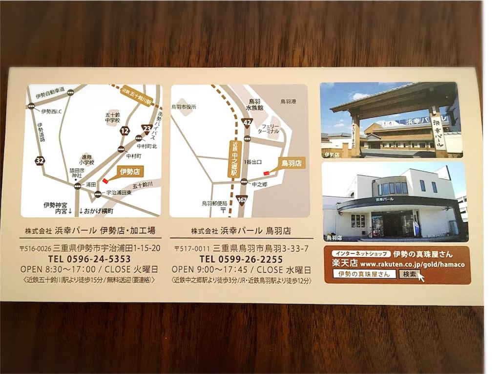 f:id:satoyumi10020908:20161027132947j:plain