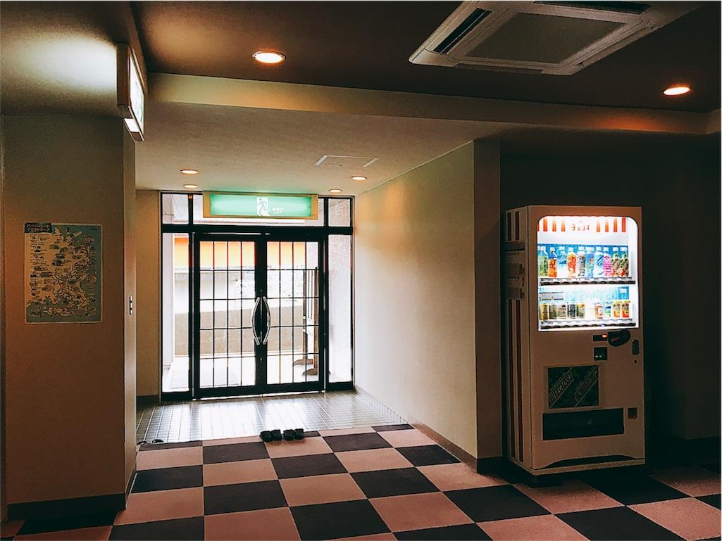 f:id:satoyumi10020908:20161107203518j:plain