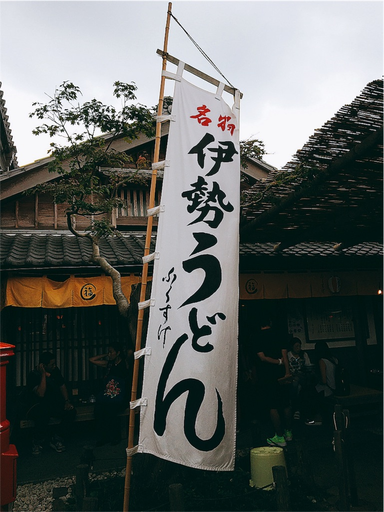 f:id:satoyumi10020908:20161231101816j:plain
