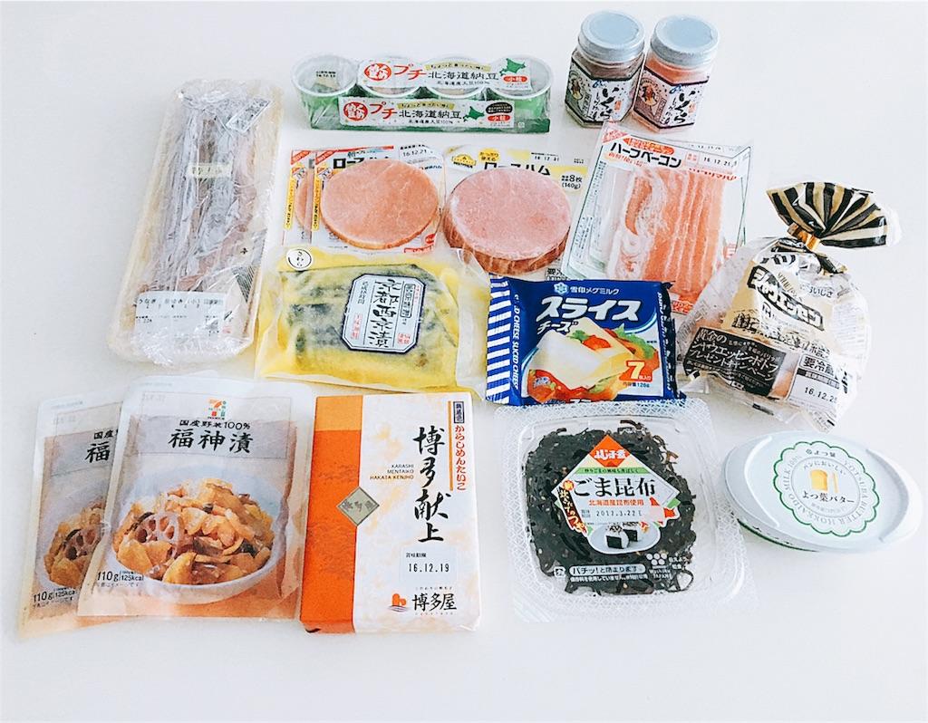 f:id:satoyumi10020908:20170104175848j:plain