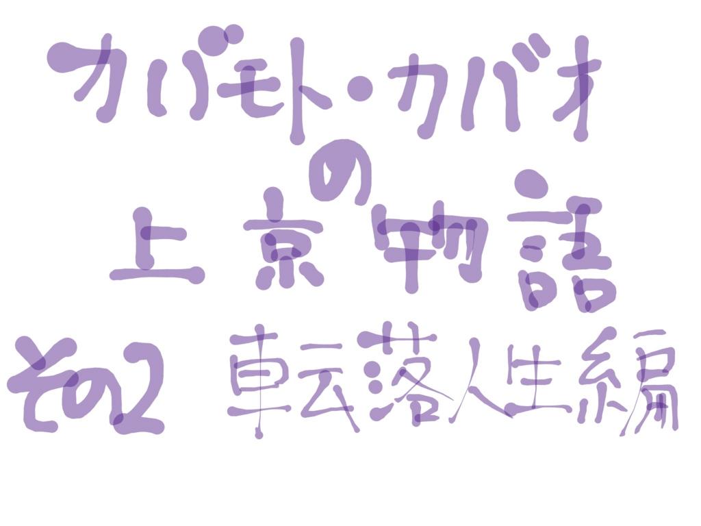 f:id:satril:20170131005846j:plain