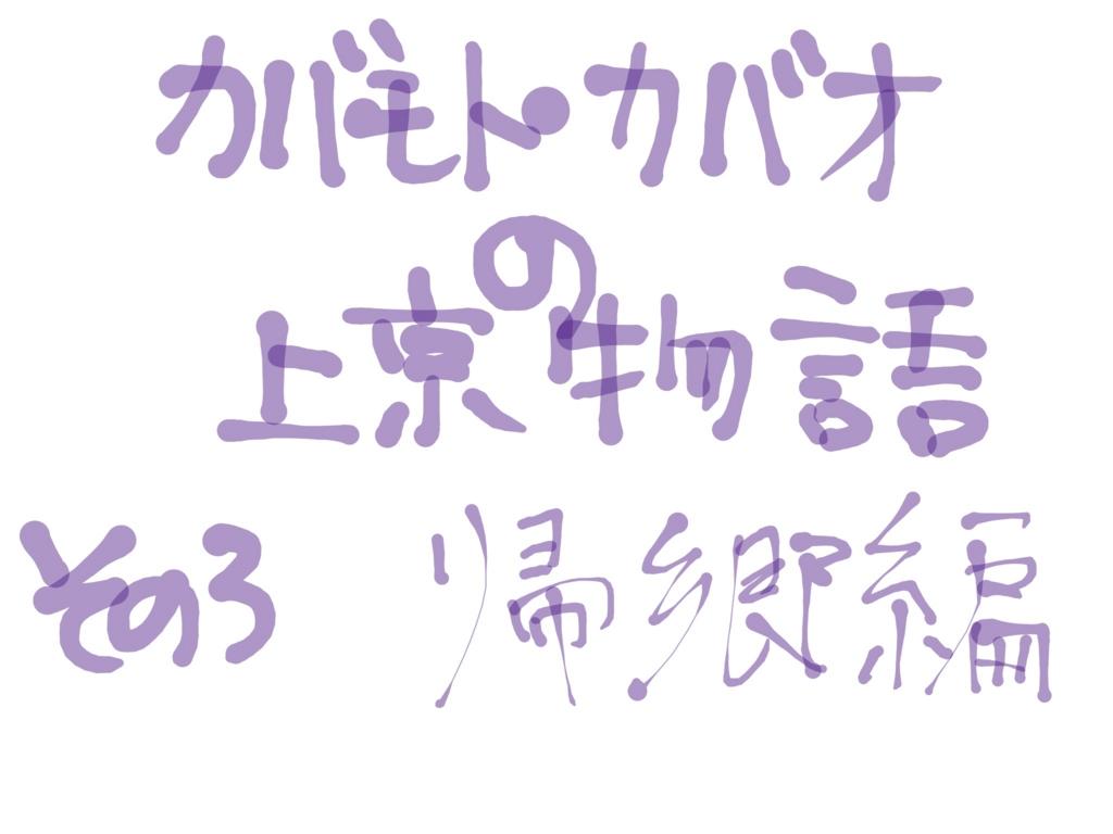 f:id:satril:20170131010325j:plain