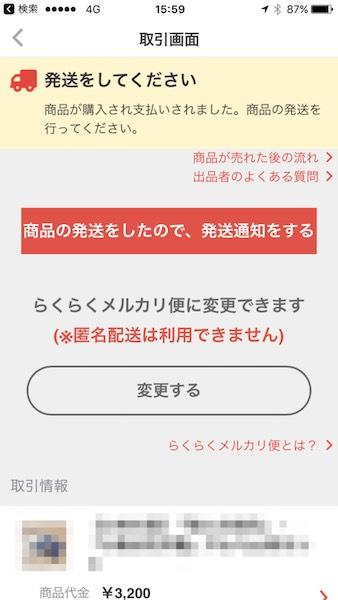 f:id:satril:20170429004449j:plain