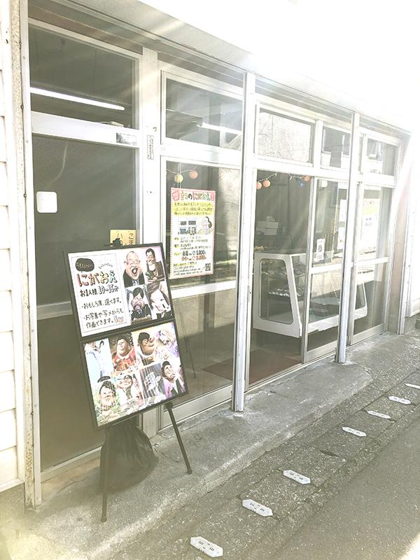 f:id:satsu-ushioda:20190113202826j:plain