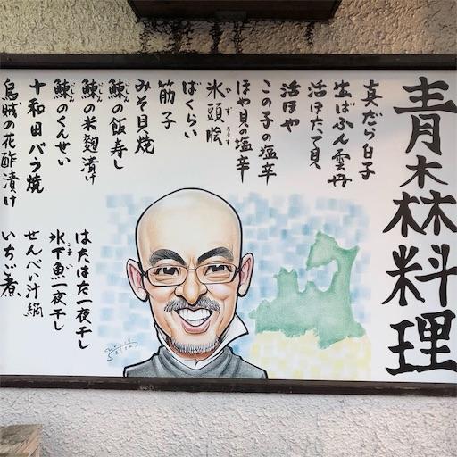 f:id:satsu-ushioda:20190701014501j:image