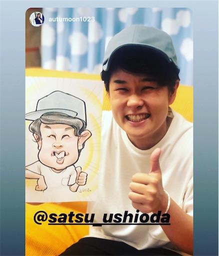 f:id:satsu-ushioda:20190709111009j:image