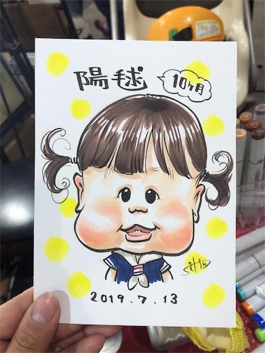 f:id:satsu-ushioda:20190713215922j:image