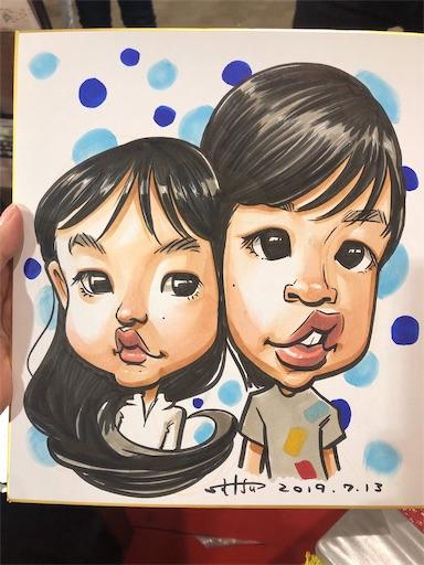 f:id:satsu-ushioda:20190713215925j:image