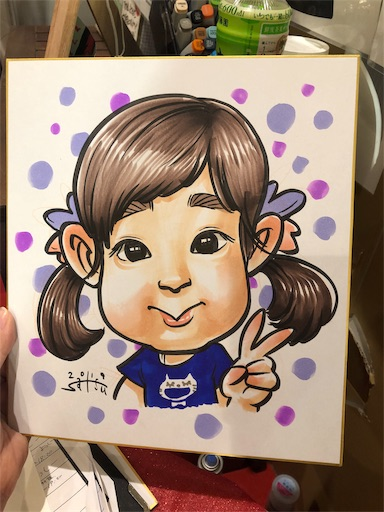 f:id:satsu-ushioda:20190713215928j:image