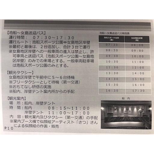 f:id:satsu-ushioda:20190920002236j:image