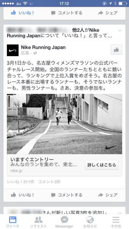 f:id:satsuka1:20150228171740p:plain