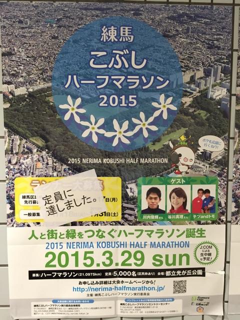 f:id:satsuka1:20150304164513j:plain