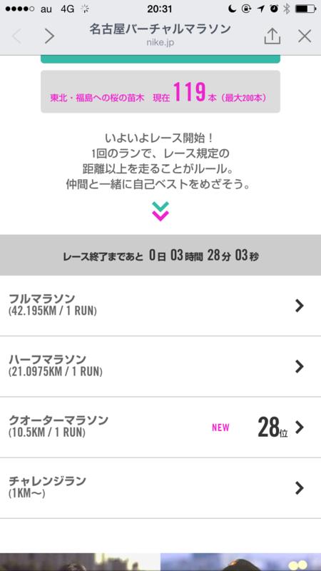 f:id:satsuka1:20150312054407p:plain