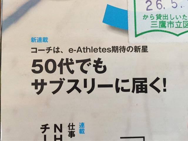 f:id:satsuka1:20150316081859j:plain