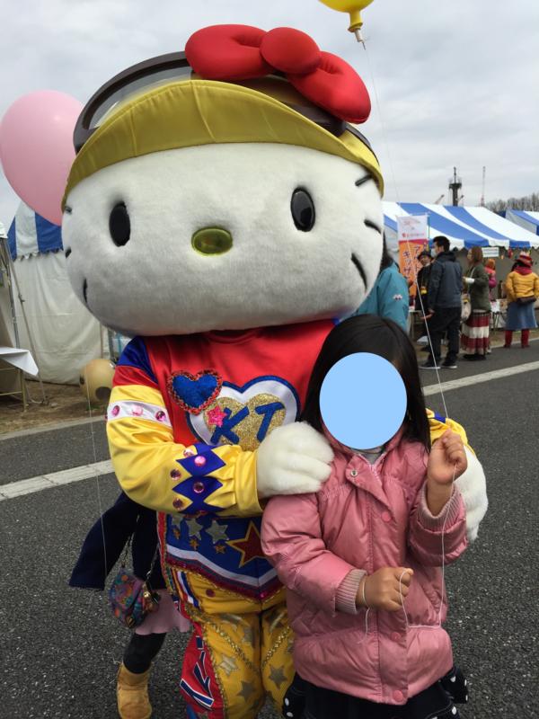 f:id:satsuka1:20150321162408j:plain