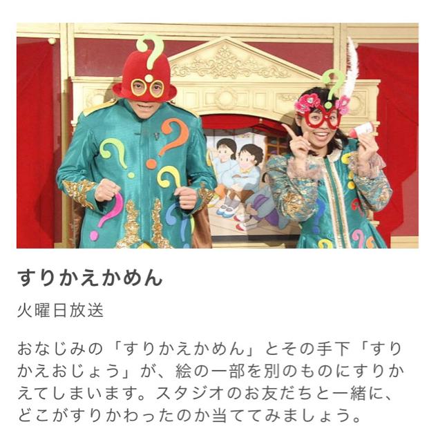 f:id:satsuka1:20150409081121j:plain