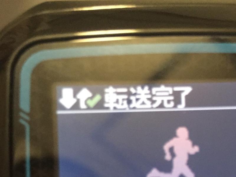 f:id:satsuka1:20150522081635j:plain