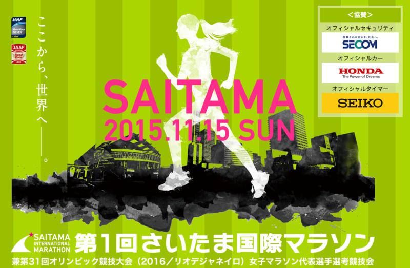 f:id:satsuka1:20150524090046p:plain