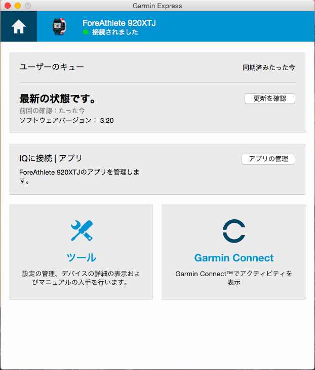 f:id:satsuka1:20150529055826p:plain