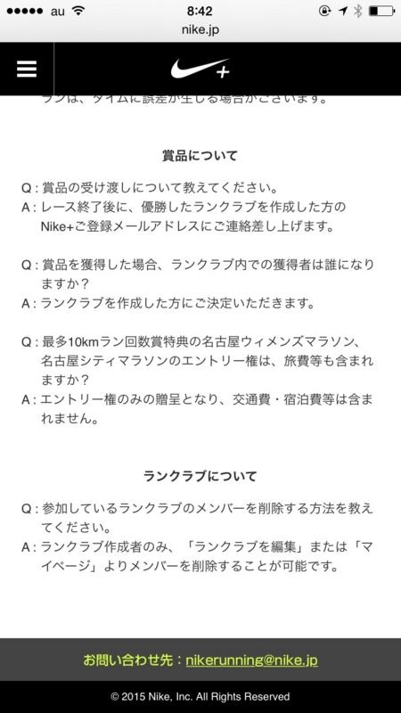 f:id:satsuka1:20150607084452j:plain