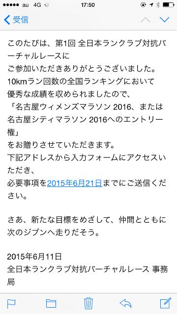 f:id:satsuka1:20150611175459p:image