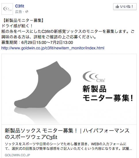 f:id:satsuka1:20150630173952p:plain