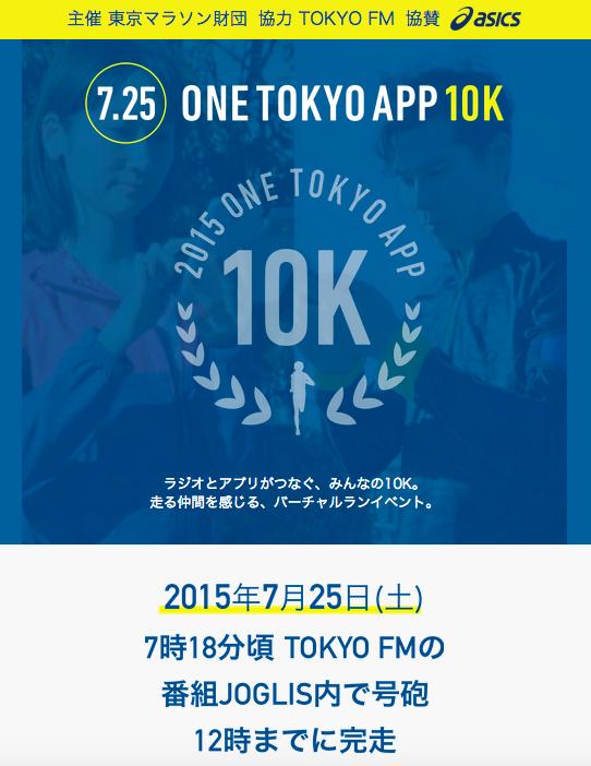 f:id:satsuka1:20150711074049p:plain
