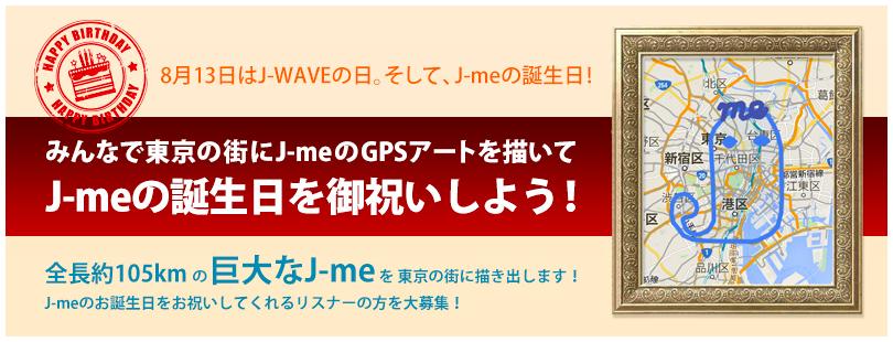 f:id:satsuka1:20150714052200p:plain