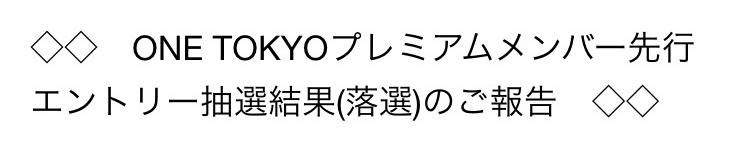 f:id:satsuka1:20150817140013j:plain