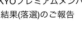 f:id:satsuka1:20150817140030j:plain