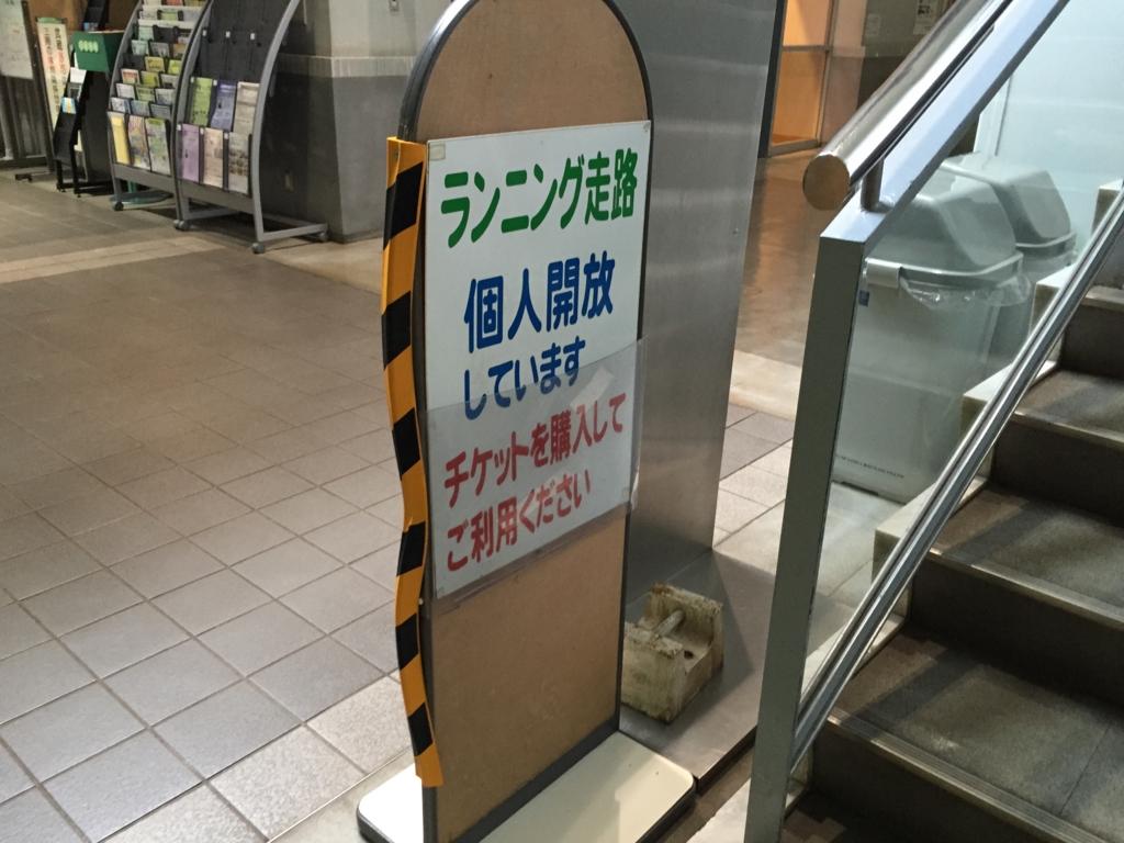 f:id:satsuka1:20150831083026j:plain