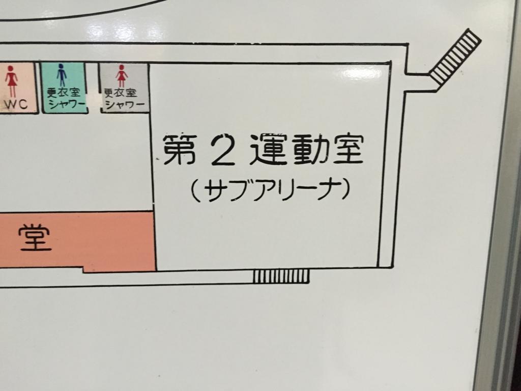 f:id:satsuka1:20150831083208j:plain