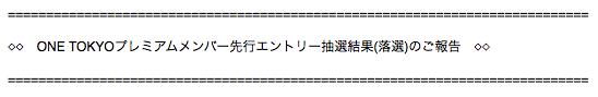f:id:satsuka1:20150915075716p:plain