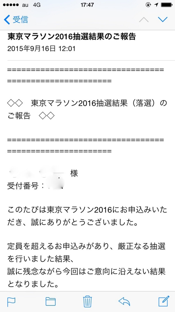 f:id:satsuka1:20150916184451j:plain