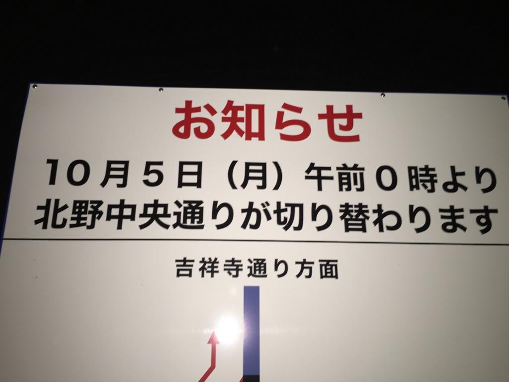 f:id:satsuka1:20151005003438j:plain