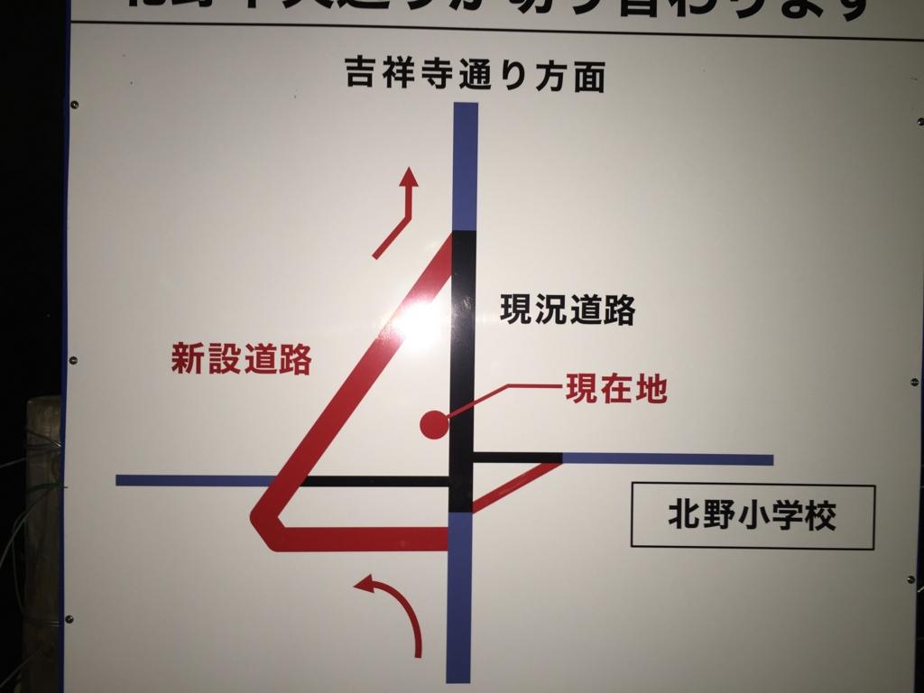 f:id:satsuka1:20151005003809j:plain